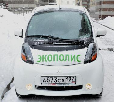 Экологические инспекторы пересаживаются на электромобили