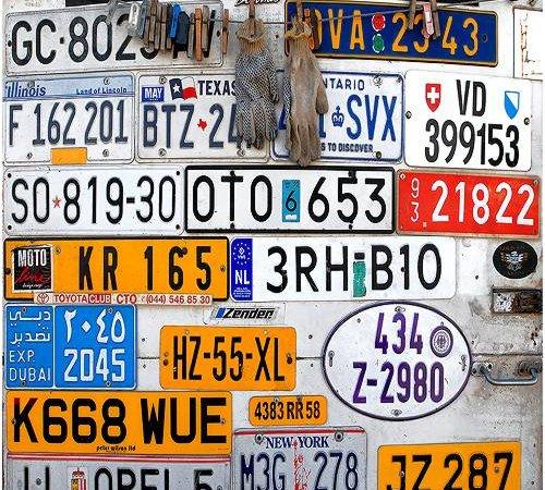 Автомобильная нумерология.
