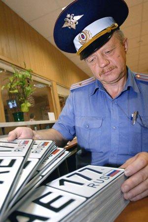 Перечень автомобильных цифровых кодов регионов  Российской Федерации
