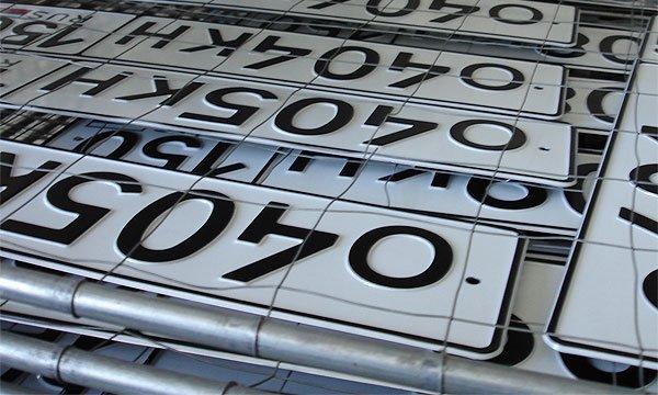 Типы государственных  регистрационных знаков