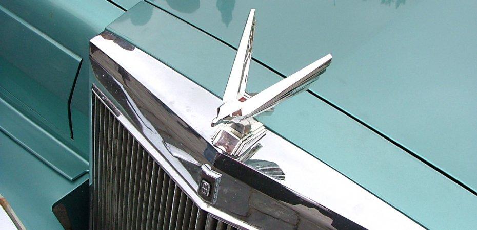 Третий ежегодный «Авто-Мото Парад 2009»