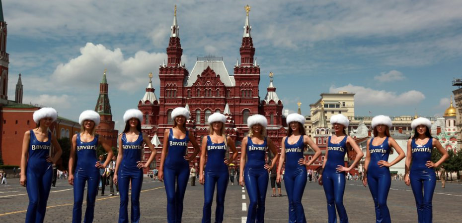 19 июля состоялось  Bavaria Moscow City Racing 2009 – самое масштабное автошоу в истории Москвы.