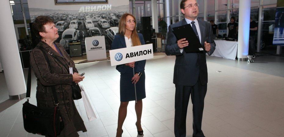 Дилерский центр Volkswagen компании АВИЛОН официально открылся!