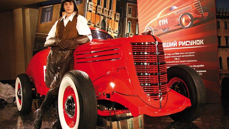 ГЛ-1 - гоночный автомобиль СССР продается на аукционе