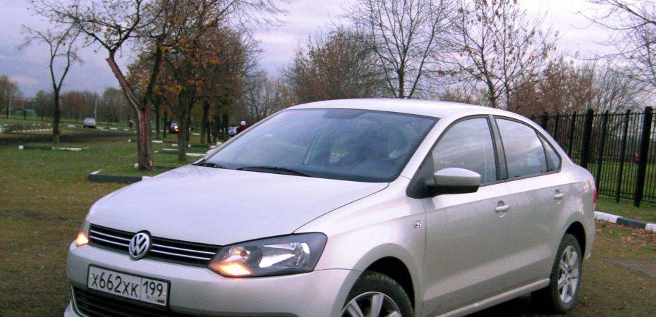 Народный тест-драйв Фольксваген Поло Седан (Volkswagen Polo Sedan)