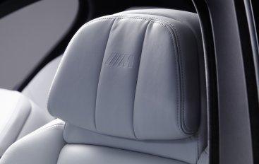 Пятое поколение BMW M5