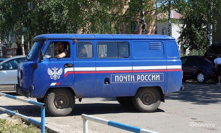 УАЗ поставил 85 автомобилей в адрес «Почты России»