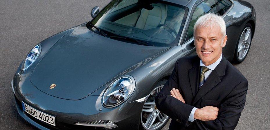 Маттиас Мюллер возглавил Volkswagen