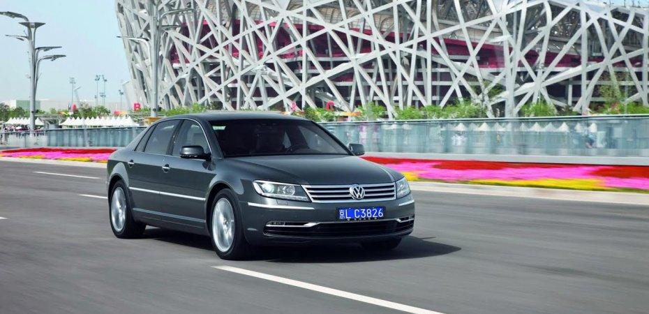Новый Volkswagen Phaeton откладывается