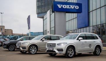 На Volvo XC90 – за 500 рублей. Рубашка — в подарок