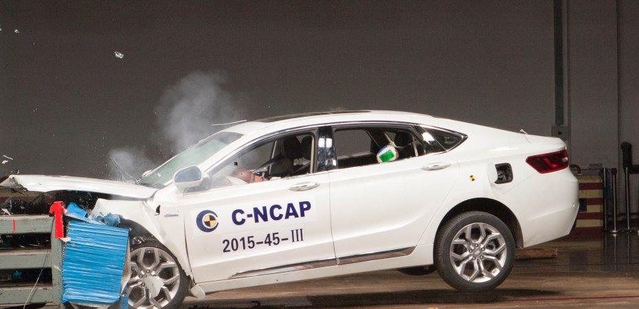 Geely GC9 получил 5 звёзд C-NCAP