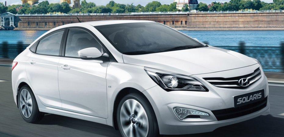 Hyundai стали доступнее
