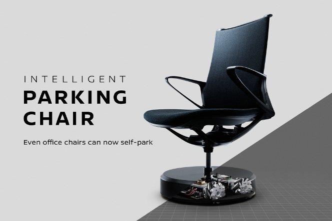 Парковочное кресло Nissan