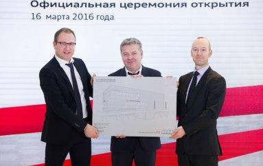 Крупнейший центр Audi - в России