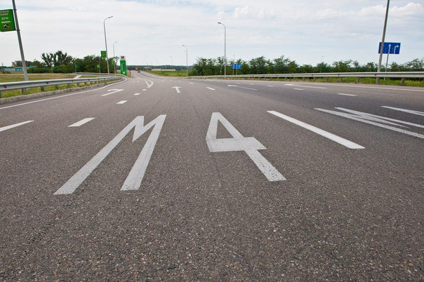 Дорога в Крым станет уже
