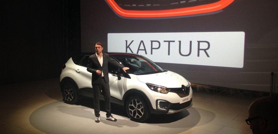 В России Renault Captur стал «Каптюром»