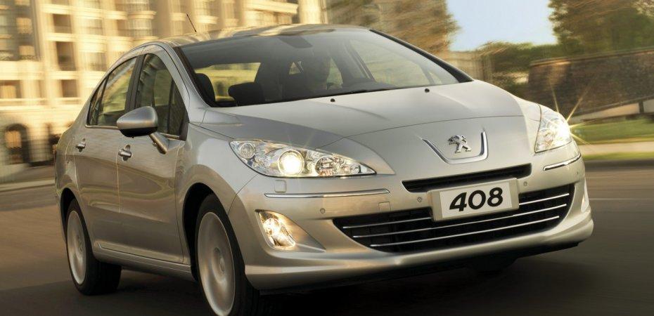 Peugeot 408: платить меньше