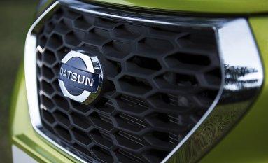 Datsun с дисконтом