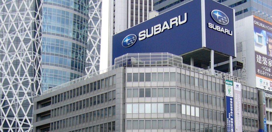 Производитель Subaru меняет название