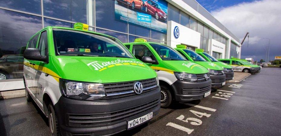 Автопарк «ТаксовичкоФ» пополнился Volkswagen