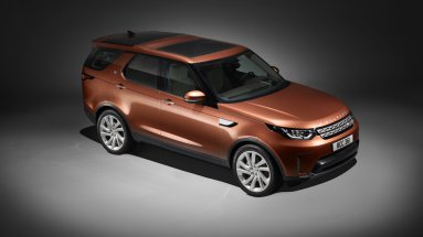 Land Rover Discovery готов к продажам