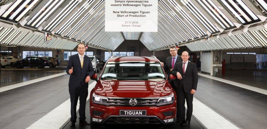 Новый VW Tiguan в Калуге