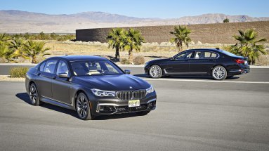 Новый BMW M760Li xDrive