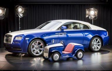 SRH – «малыш» от Rolls-Royce
