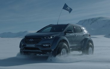 Hyundai Santa Fe покорил Антарктиду