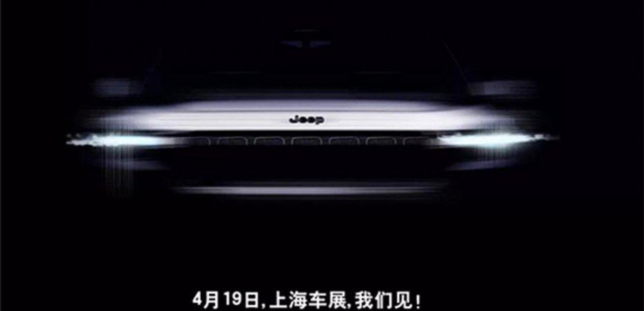 Новый Jeep покажут в Шанхае