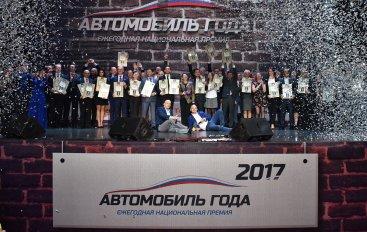 Россияне выбрали лучшие автомобили