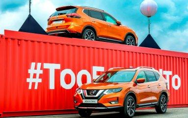 Nissan X-Trail: теперь и с автопилотом